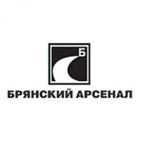 БРЯНСКИЙ АРСЕНАЛ гусеничные асфальтоукладчики